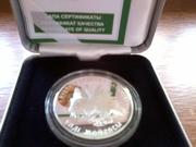 Серебряная монета «Дикобраз»