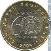 60 лет ООН