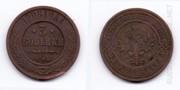 Продам монету 1908 года