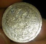 15 копеек 1907 года СПБ-ЭБ