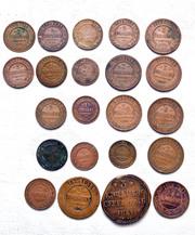 медные монеты выпуска до 1917 года