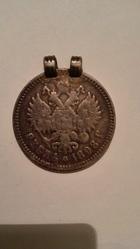 серебряный рубль Николая 2 1898 года