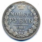 монета Российской империи