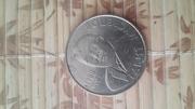 Монета номиналом 50 тг. Посвященная Г. Мусрепову