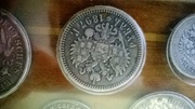 1 рубль 1897 года а так же многое другое