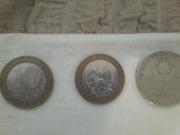 Монеты СССР 1949 года не дорого