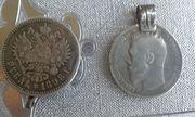 Старинные монеты продам
