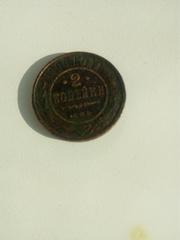 Породам  срочно монету с.п.б. в Петропавловске.